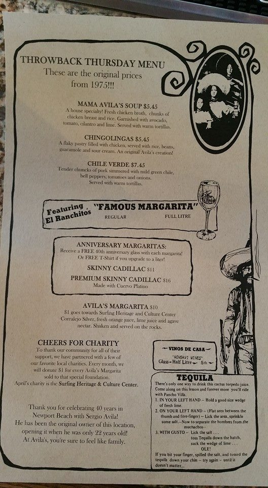 El Ranchito Menu 2